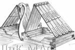 Песочница - Лебедь :: Детские песочницы изготовленные из дерева, Вы можете купить/заказать по телефонам: 8 (495) 783-65-09, 8 (495) 518-64-87